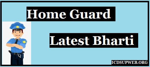 Image Home Guard Bharti