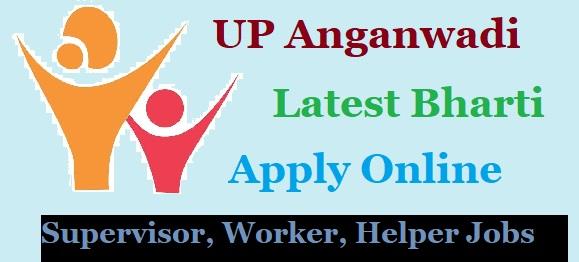 Image ICDS UP Anganwadi Recruitment