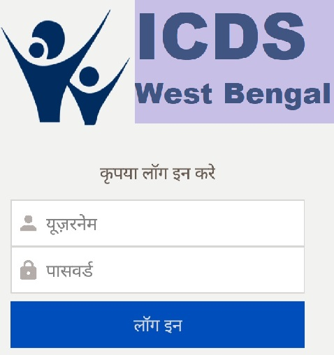 Image ICDS West Bengal